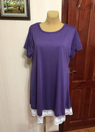 Домашнее платье/сорочка с карманами