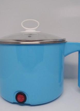 Электрическая кастрюля YS-402 (600 ВТ) Синяя Нержавеющая сталь