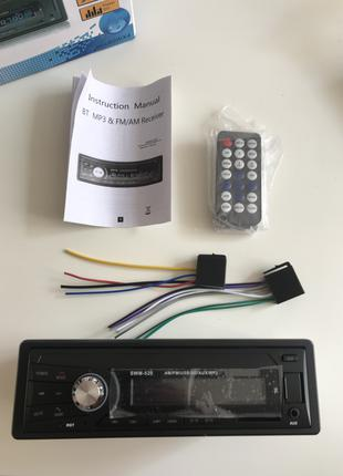 Автомобильный MP3-плеер 1 DIN car mp3 player swm 520