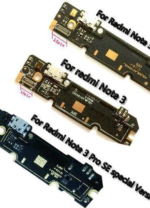 Шлейф для Xiaomi Redmi Note 3 3 Pro, с разъемом зарядки