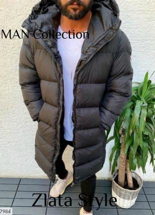 Мужская Куртка!