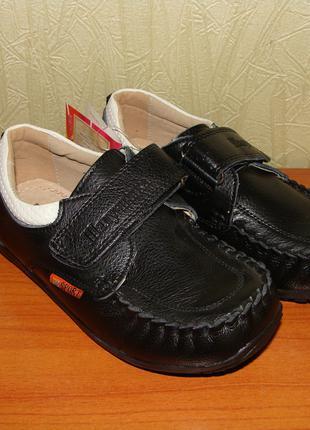 Туфли детские Шалунишка размеры 26-30