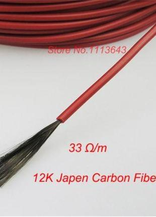 Теплый пол. Нагревательный кабель,кабель из углеродного волокна