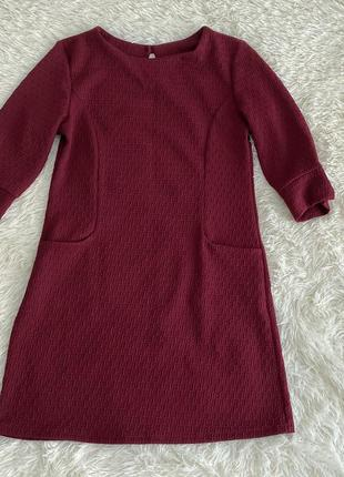 Платье женское цвет марсала