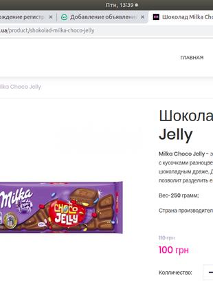 Наполнение сайтов на русском и украинском языках