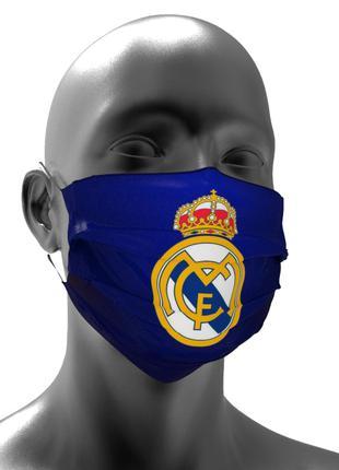Тканевая маска для лица ФК Реал Мадрид детские и взрослые