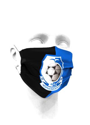 Тканевая маска для лица ФК Черноморец детские и взрослые