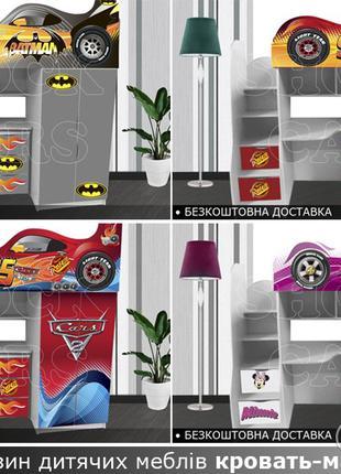 Кровать чердак Тачки SHOCK CARS Бесплатная доставка!