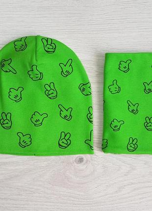 Комплект для мальчика жесты зеленый (52-54)