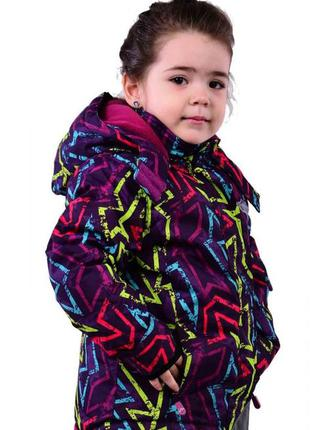 Зимняя куртка на девочку р.98,104,134-140 премиум-качество чехия