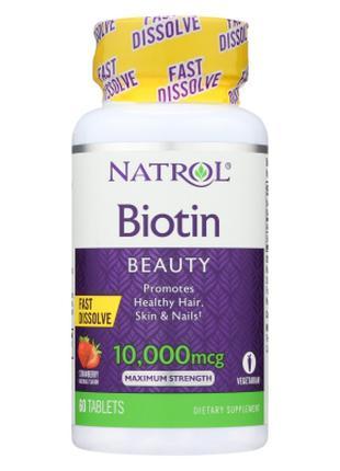 Біотин для росту волосся та бороди, NATROL , 10000 mcg, 60таб.