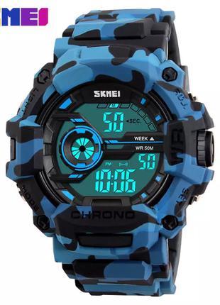 Часы SKMEI 1233 Komo_Blue