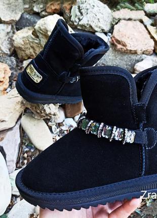 Черные замшевы натуральные угги ботинки сапоги