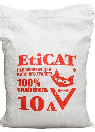 Наполнитель для кошачьего туалета Eticat 10.0L ЭКОНОМ