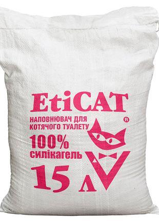 Наполнитель для кошачьего туалета Eticat 15.0L ЭКОНОМ