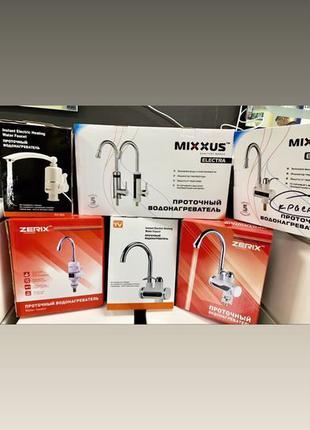 Проточные водонагреватели електрический кран душ смесители