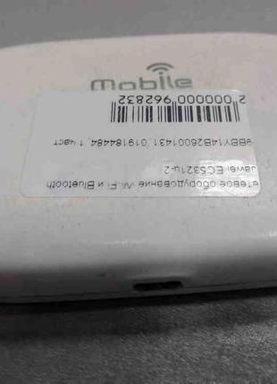 WiFi Роутер Huawei EC5321u-2