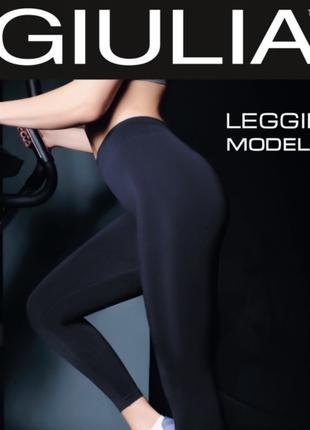 Бесшовные женские спортивные леггинсы (арт. Leggings (model 4))