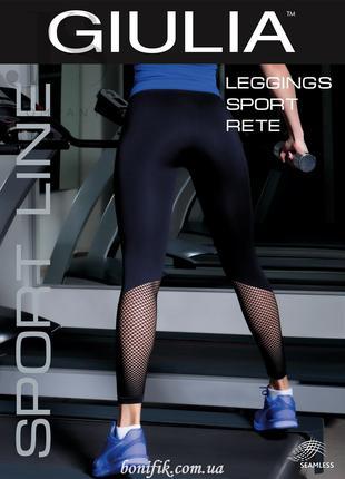 Спортивные женские леггинсы LEGGINGS SPORT RETE