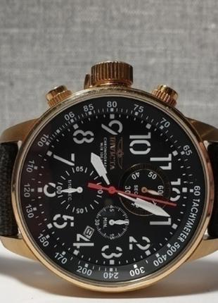 Мужские часы invicta 1515 aviator force