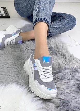 Массивные белые кроссовки с серыми вставками, кроссовки на выс...