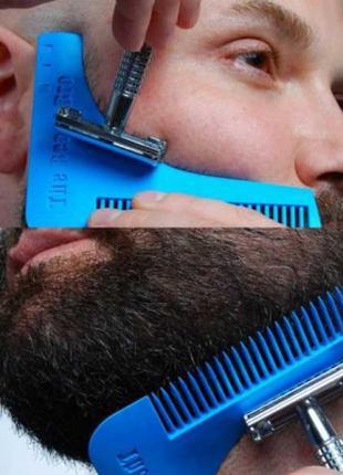 Трафарет для контурів бороди