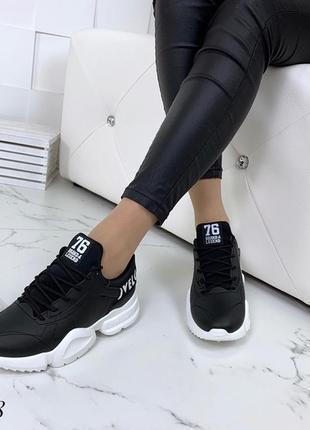 Чёрные трендовые кроссовки с белой подошвой.