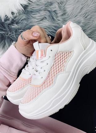 Белые массивные кроссовки с розовыми вставками, белые кроссовк...