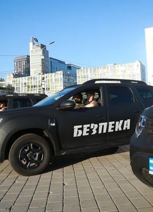 Водитель-охранник в мобильную группу реагирования