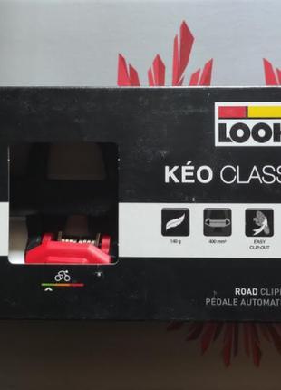 LOOK Keo 3 Black & Red
