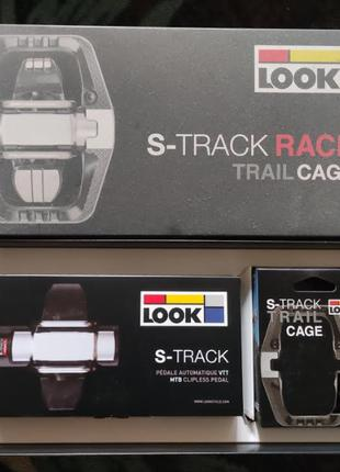 LOOK S-Track Race (DCS) Trail cages