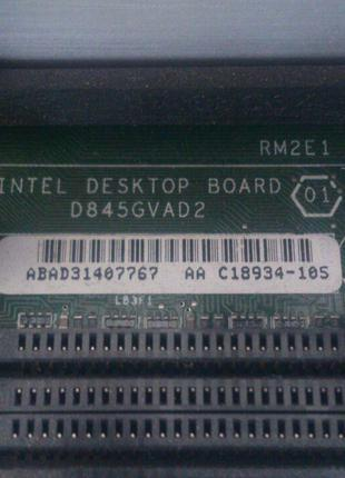 Мат. плата INTEL D845GVAD2 Socket478 + процессор Celeron 2.2Ghz +