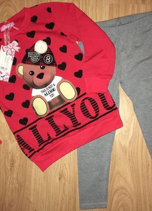 Трикотажный костюм комплект лосины и туника для девочки