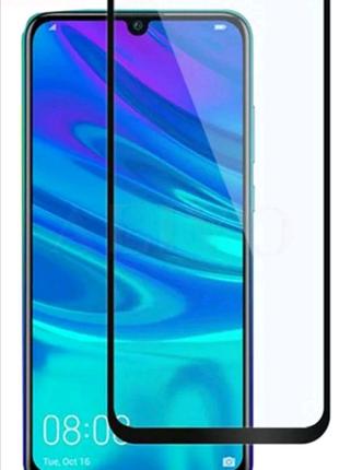 Защитное стекло на телефон Huawei p smart 2019