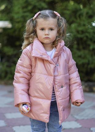 Куртка детская розовая для девочки демисезонная