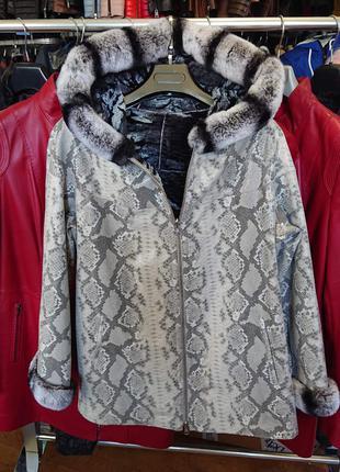 Женская демисезонная куртка натуральная кожа с мехом