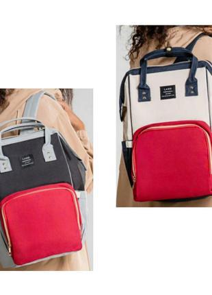 Удобный рюкзак для мам