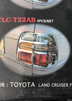 Хром на задние фонари Toyota Land Cruiser 100 (98 - 06)