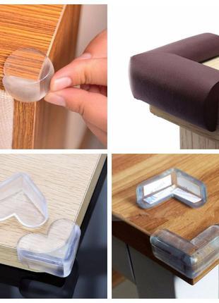 Защита детей от углов, уголки силиконовые на мебель. любой 10грн