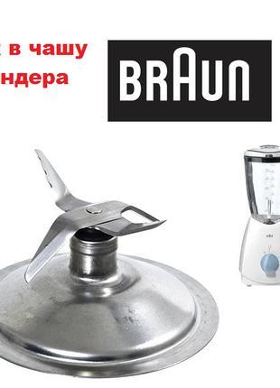 Нож-измельчитель к блендеру Braun 7322310944 (64184625) JB3060 MX