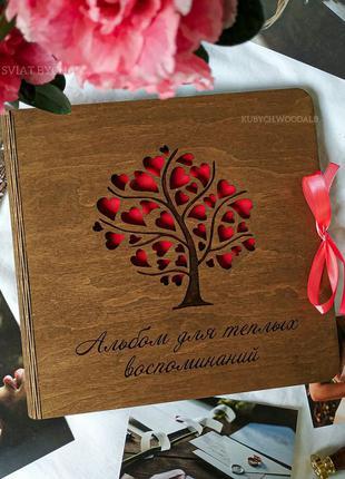 ТОП! Фотоальбом из дерева - подарок на годовщину любимым + СКИ...