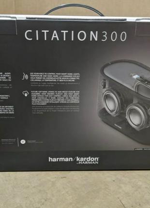 Harman Kardon Citation 300