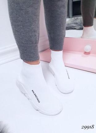 Белые высокие кроссовки носки, белые летние текстильные кроссо...