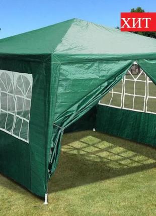 Павильон садовый торговая палатка 3*3 стен АКЦИЯ!!!