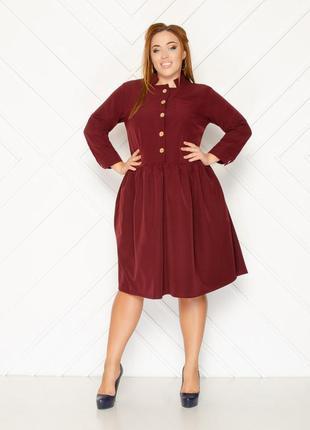 Платье бордо цвета в ассортименте