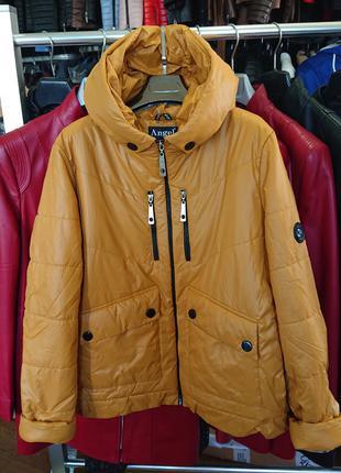 Куртка демисезонная осенняя женская новая большой размер