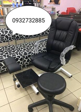 Кресло педикюрное с триногой