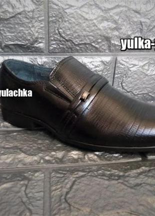 Кожаные туфли мальчику черные классические