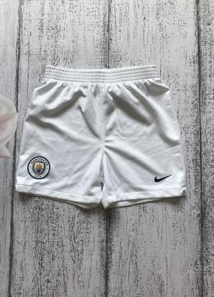 Крутые шорты для спорта nike manchester city 2-3года