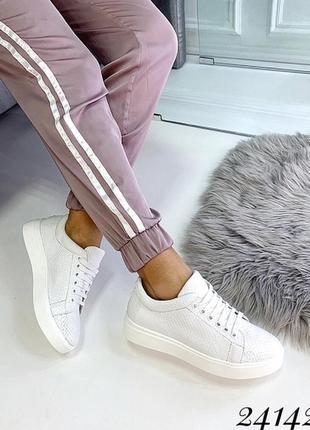 Белые кожаные кроссовки под питона,белые кеды из натуральной к...